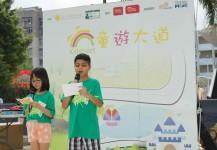 5月3日 - 赤柱「童遊大道」