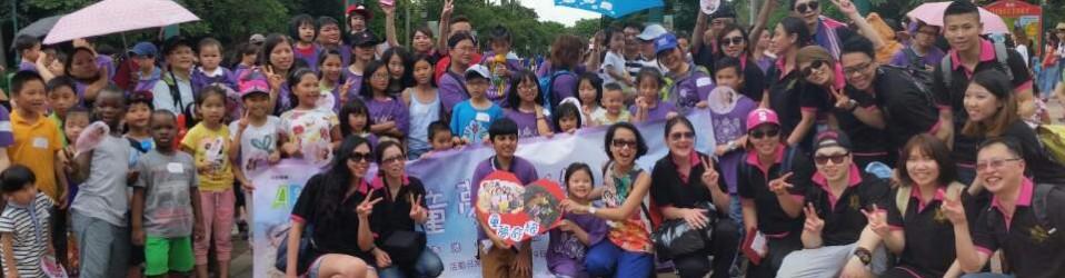 5月9日 - 迪士尼樂園親子遊