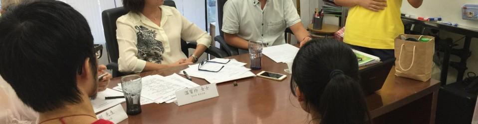 9月14日 - 創業計劃面試