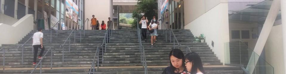 9月16至17日 - 嶺南大學宣傳日