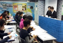 2月22日 - 模擬文憑試義師試前會議