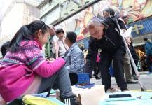 3月28日 - 童遊大道