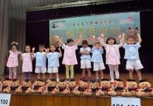 4月30日 - 2015/16年度學前班畢業禮