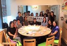 5月21日 - 義師義工交流午宴