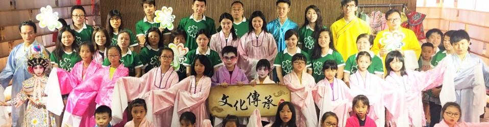 7月23日 - 粵劇體驗工作坊