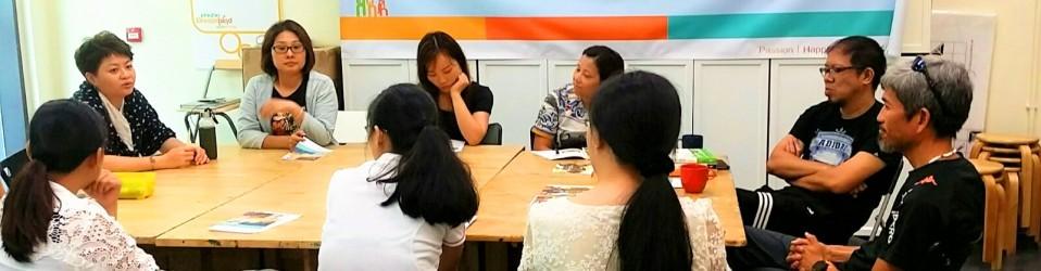 7月17日 - 家長座談會
