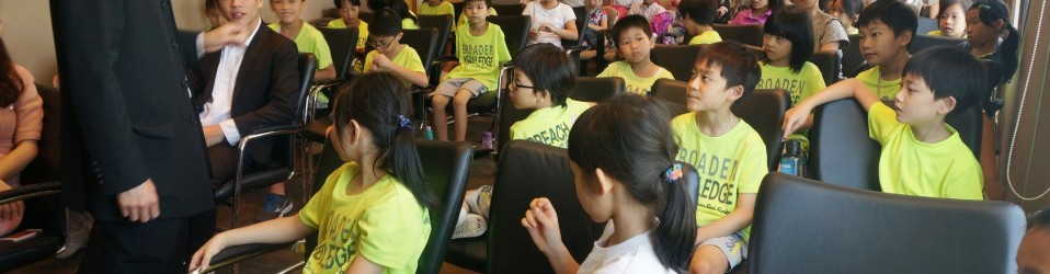 7月29日 - 名人講座和參觀