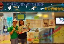 8月24日 - 東涌落區宣傳