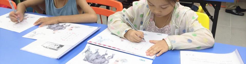 8月25日 - 硬筆書法比賽