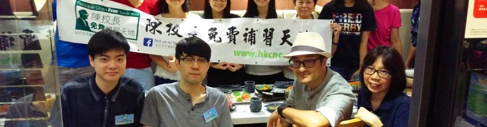 8月26日 - 義工慰勞午宴