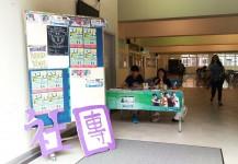 9月26至27日 - 樹仁入校宣傳