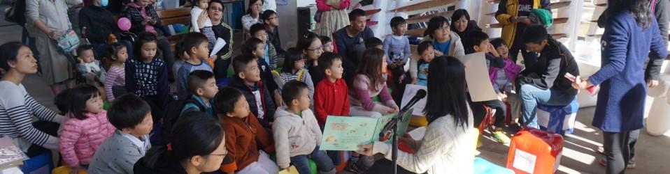 11月27日 - 創新教學課