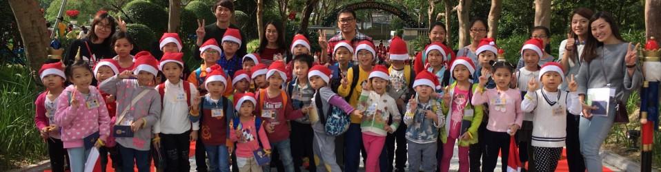 12月11日 - 聖誕嘉年華