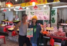 12月20日 - 荃灣落區宣傳