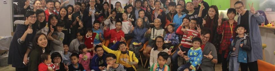 12月22日 - 小島同學聖誕聯歡會