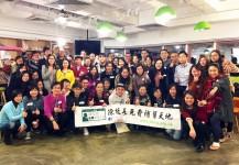 2月10日 - 新春義工聚會