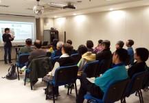 2月17日 - 耆康會講座