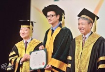 3月31日 - 榮譽院士頒授典禮