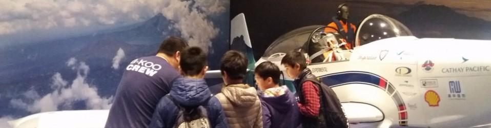 3月至4月 - 「香港起飛」活動