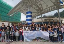 4月13日 - 海洋公園動物保育學習及家庭遊樂日