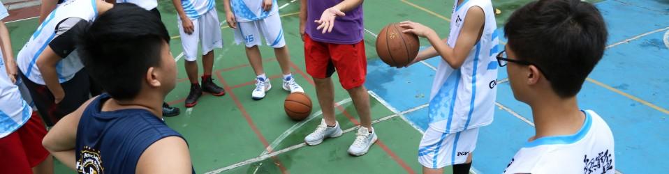 5月21日 - 「愛無窮盃」籃球日營訓練