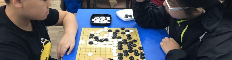5月28日 - 圍棋比賽