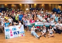 8月19日 -  Youth can Fly 師生同樂日
