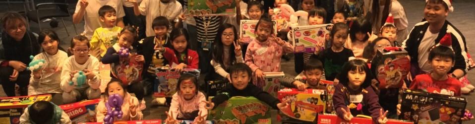 12月9日 -  聖誕聯歡會