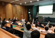 1月6日 -  參觀大學
