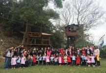 1月25日 -  學前班戶外學習活動