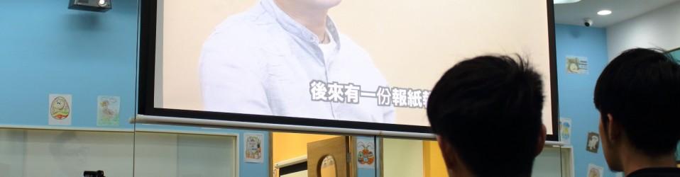 1月27日 -  嶺大合作