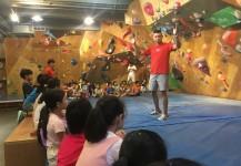 7月25日 -  小小攀石家