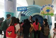 7月28日 -  科學園暑假遊學團