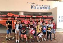 8月8日 – 參觀香港海事博物館