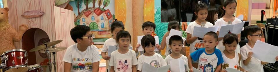 9月22日 – 合唱團Student Show演出
