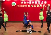 9月22日 – 拉丁舞及肚皮舞蹈演出