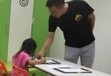 9月29、30日 – 讀寫障礙甄別評估
