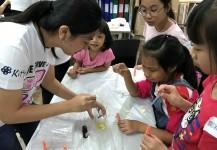 11月10日 綠惜樂園:天然潤唇膏製作坊