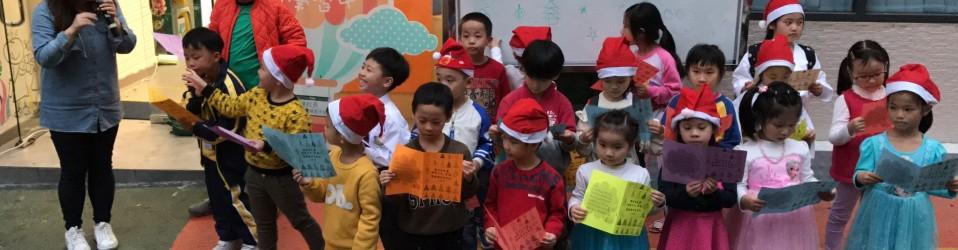 12月20日 – 補天合唱團 – 聖誕報佳音
