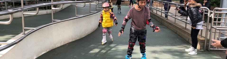 12月30日 – 滾軸溜冰同樂日