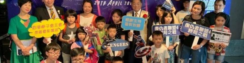 4月28日-【電影活動 – 復仇者聯盟4】
