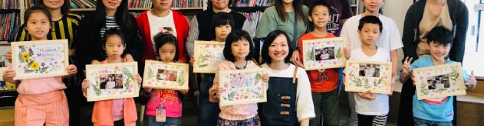 5月4日-【親子花藝興趣班(母親節) 】