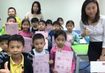 5月5日-【免費幼兒拼音班】