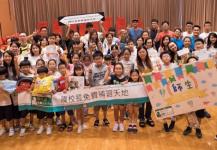 7月13日【總社 – 反斗補天大本營 】
