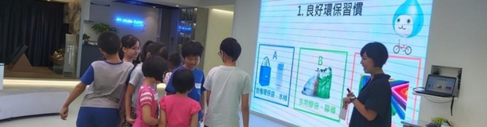 8月13日 -【大角咀 – 環保看大金】