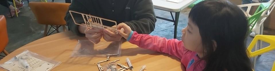 12月14日 -【社區親子STEM工作坊】