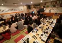 【1月14日  – 團年晚宴】