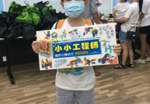 【活動回顧 – 「補天X華星冰室 – 中秋送暖活動」28/9】