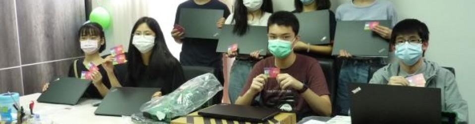 【第三輪支援基層學生網上學習計劃】