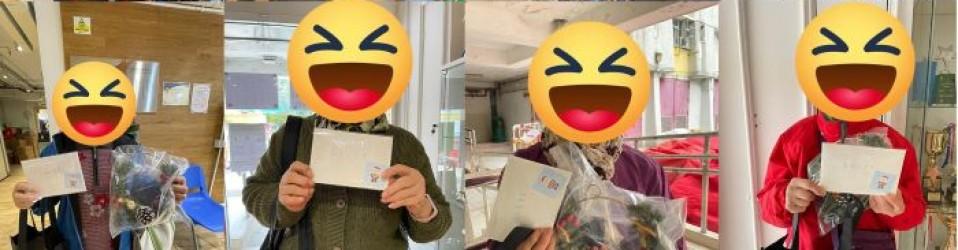 【機構合作-聖誕童送暖義工活動】